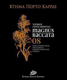 Etikett Magnus Baccata 2008