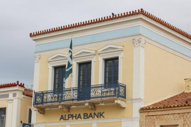 Akrokeramo in Aegina aus Bankhaus