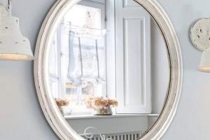 Spiegel In Antikweiß
