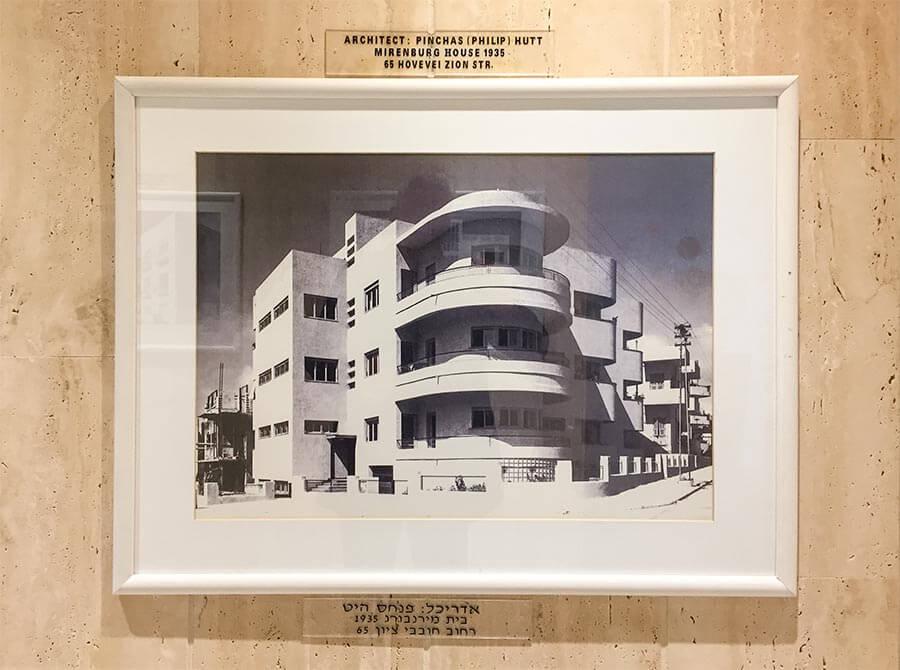 Fotoausstellung im Shalom Meir Tower © Siegbert Mattheis