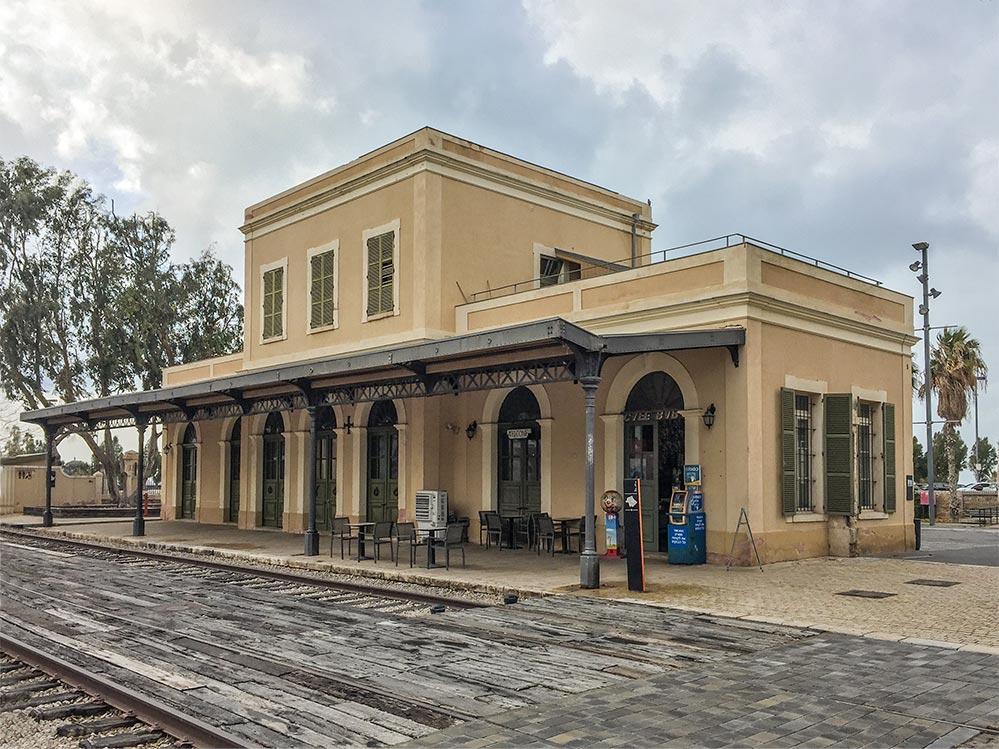 Der alte Bahnhof HaTachana © Siegbert Mattheis